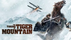 the-taking-of-tiger-mountain-55632f2a83021