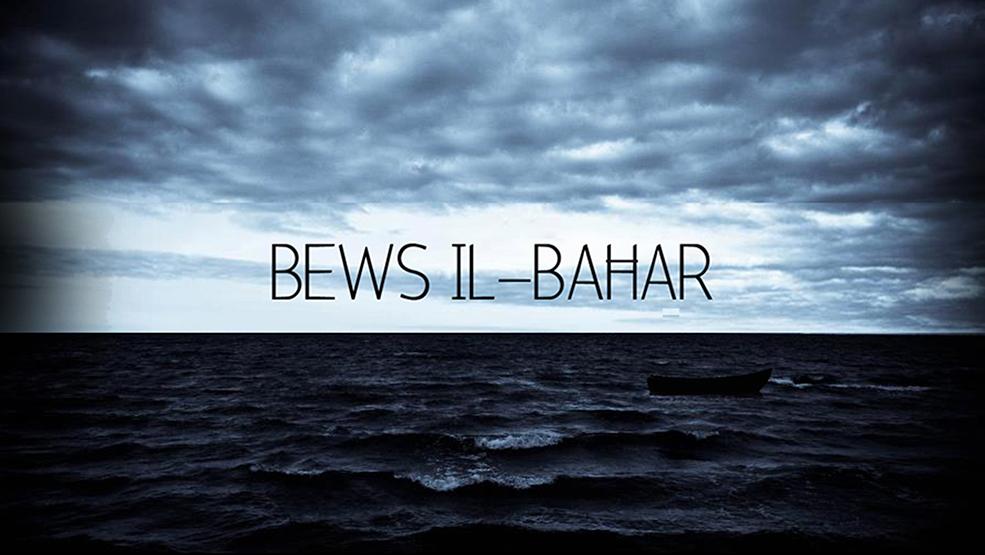 bews-il-bahar-wb